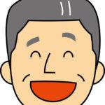 GALLEIDO PREMIUM SOAP(ガレイド プレミアム ソープ)誕生 感動の洗い上がりと極上の香りを含む男性用石鹸です。